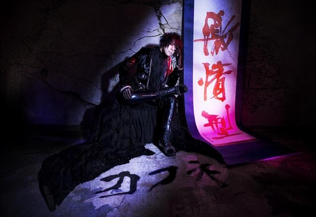 VALSHEダブルAサイドシングル「激情型カフネ/ラピスラズリ」発売決定