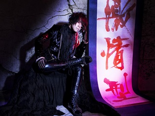 VALSHEさん、ダブルAサイドシングル「激情型カフネ/ラピスラズリ」3月21日発売決定!相反する愛を表現した2018年最初の作品