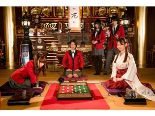 ドラマ『賭ケグルイ』第4話の先行場面カット&あらすじ公開! 岡本夏美さんが、和服に身を包んだ西洞院百合子を熱演