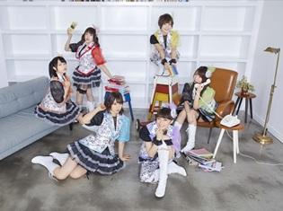 i☆Risが歌う『アイドルタイムプリパラ』第4クールOPテーマ、ジャケ&アー写真解禁! 茜屋日海夏さん・澁谷梓希さんのコメントも到着
