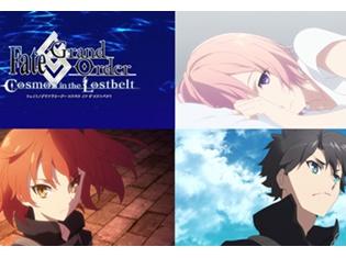 坂本真綾さんが歌唱・作詞を務める『Fate/Grand Order』第2部主題歌『逆光』がアニュータにて独占先行配信開始!