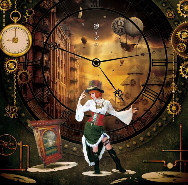 仮歌シンガーとしても知られる凛 10周年で初アルバムをリリース  その道のりを辿る/インタビューの画像-3