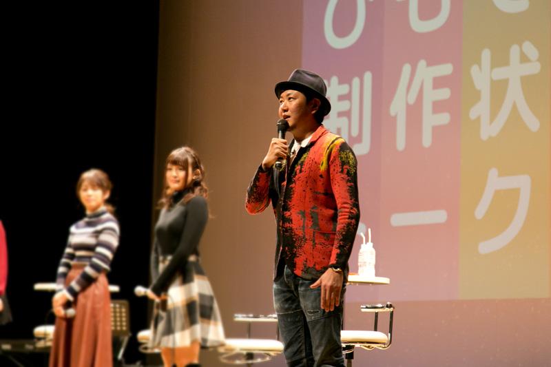 新作アニメ『ひもてはうす』爆笑トークショーに洲崎綾さん、明坂聡美さん、三森すずこさん、西明日香さんが出演の画像-39