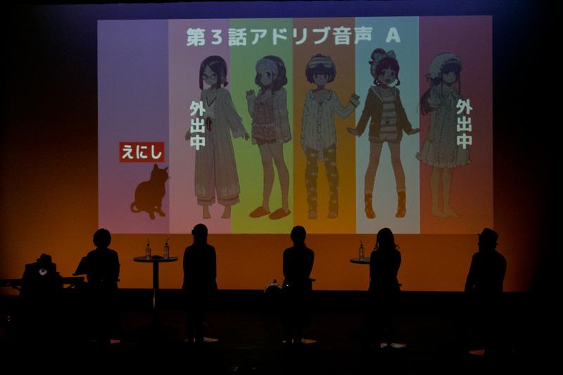 新作アニメ『ひもてはうす』爆笑トークショーに洲崎綾さん、明坂聡美さん、三森すずこさん、西明日香さんが出演の画像-29
