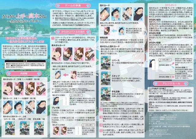 『からかい上手の高木さん』高木さん(CV:高橋李依)が歌うカバーソングアルバムが3月28日に発売決定! ジャケットビジュアルも公開-2