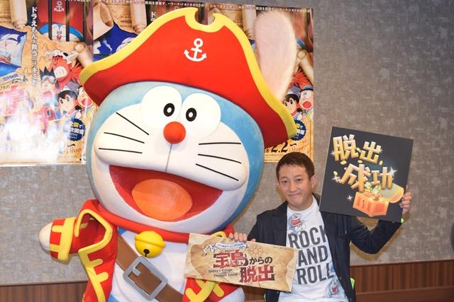 『のび太の宝島からの脱出』にサバンナ・高橋茂雄が参戦!