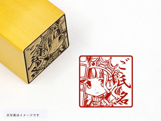 新たな魔法少女たちが痛印となって登場! 『マギアレコード 魔法少女まどか☆マギカ外伝』痛印が販売受付開始!