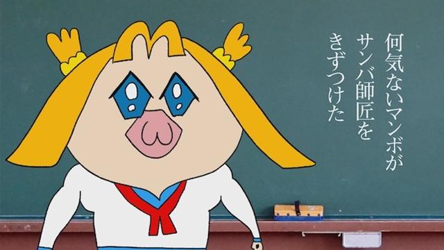 TVアニメ『ポプテピピック』#3「ザ・ドキュメント」より場面カットが到着