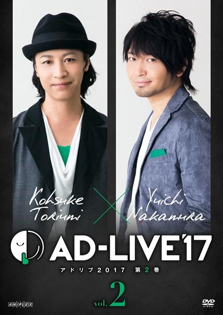 「AD-LIVE」の過去公演が2019年1月20日(日)19時よりTOKYO MX/BS11にて初放送決定!-5