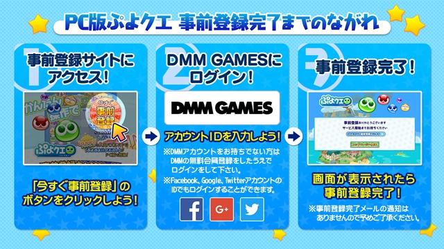 『ぷよぷよ!!クエスト』×『ペルソナQ2』のコラボ最新情報を公開! 『ぷよクエ公式生放送』で発表された情報をお届け-19