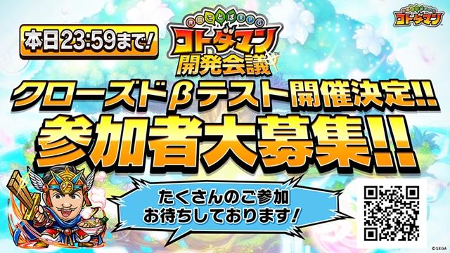 『ぷよぷよ!!クエスト』×『ペルソナQ2』のコラボ最新情報を公開! 『ぷよクエ公式生放送』で発表された情報をお届け-24