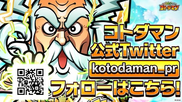 『ぷよぷよ!!クエスト』×『ペルソナQ2』のコラボ最新情報を公開! 『ぷよクエ公式生放送』で発表された情報をお届け-25
