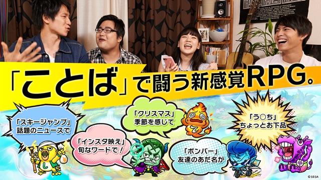PC版&「戦乙女アルル」の★7が登場! 『ぷよクエ』生放送発表まとめ
