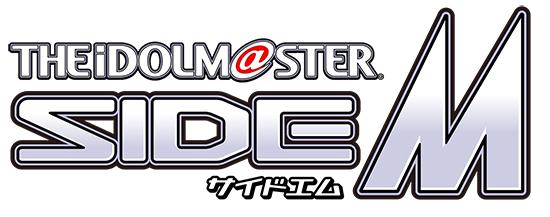 『アイドルマスター SideM 理由(ワケ)あってMini!』2018年10月9日よりTVアニメ放送決定! 監督は、まんきゅう氏が担当-3
