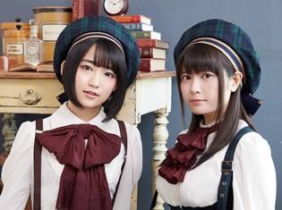 petit milady(悠木碧さん&竹達彩奈さん)の7thシングル、『ありす or ありす』OPテーマに決定! 結成5周年記念イベントも決定