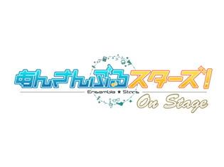 『あんさんぶるスターズ!オン・ステージ』全8ユニットが出演する初のライブ公演が決定!