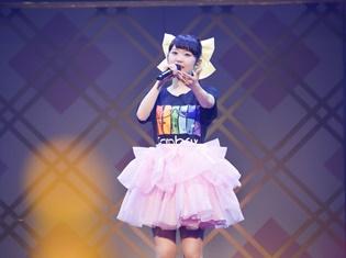 東山奈央さんのファーストライブのオフィシャルレポートが到着! ライブグッズはオンラインショップにて販売スタート