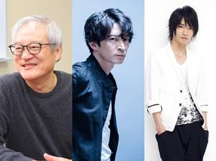 『ゴールデンカムイ』追加声優に大塚芳忠さん・津田健次郎さん・細谷佳正さんら3名が決定! 3人のコメントも到着