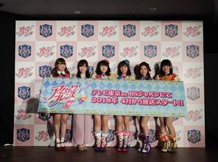 シリーズ初のダブル主人公を演じるのは、松永あかねさん&木戸衣吹さん!『アイカツフレンズ!』プロジェクト発表会でメイン声優陣が公開!