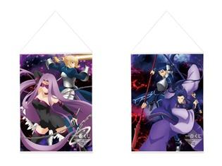「一番くじ 劇場版「Fate/stay night [Heaven's Feel]」PART2」が3月31日(土)より順次発売予定!