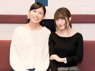 『メルヘン・メドヘン』日高里菜さん&大津愛理さん、肌色が多かった第4話を語る! アフレコ直後の公式インタビュー到着