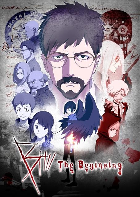 『B: The Beginning』新ビジュアルが解禁