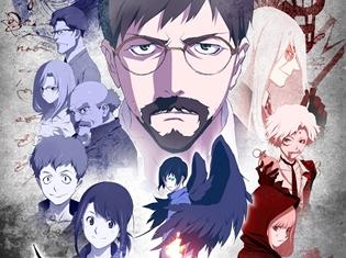 Netflixオリジナルアニメ『B: The Beginning』主要キャラクター勢ぞろいの新ビジュアル&キース、黒羽、リリィが登場する場面写真が解禁!