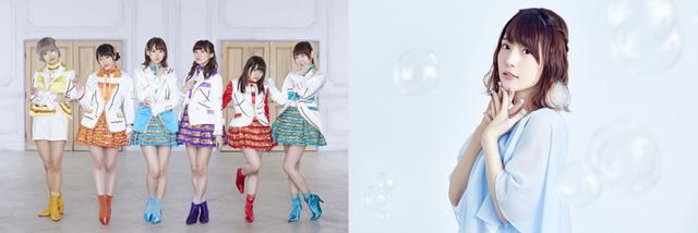 アニュータ主催ライブ「あにゅパ!!」の第2回が5月に開催決定