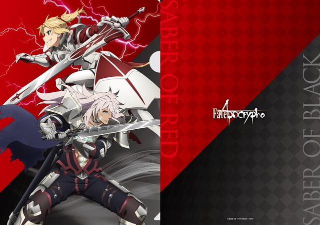 『Fate/EXTRA Last Encore』&『Fate/EXTELLA LINK』の合同フェアがアニメイトとゲーマーズで開催-14