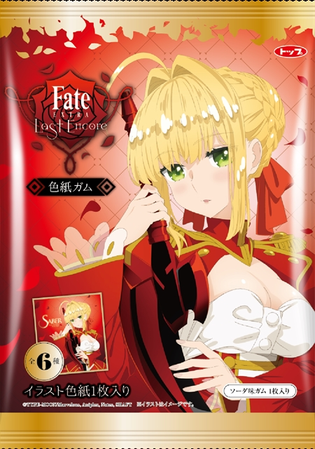 『Fate/EXTRA Last Encore』&『Fate/EXTELLA LINK』の合同フェアがアニメイトとゲーマーズで開催-19
