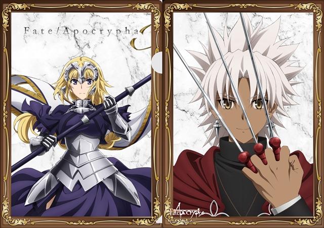『Fate/EXTRA Last Encore』&『Fate/EXTELLA LINK』の合同フェアがアニメイトとゲーマーズで開催-12