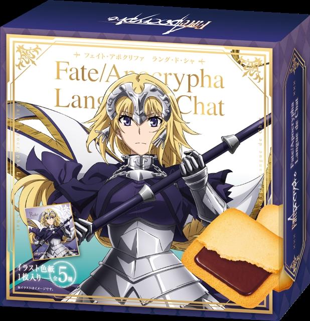 『Fate/EXTRA Last Encore』&『Fate/EXTELLA LINK』の合同フェアがアニメイトとゲーマーズで開催-21