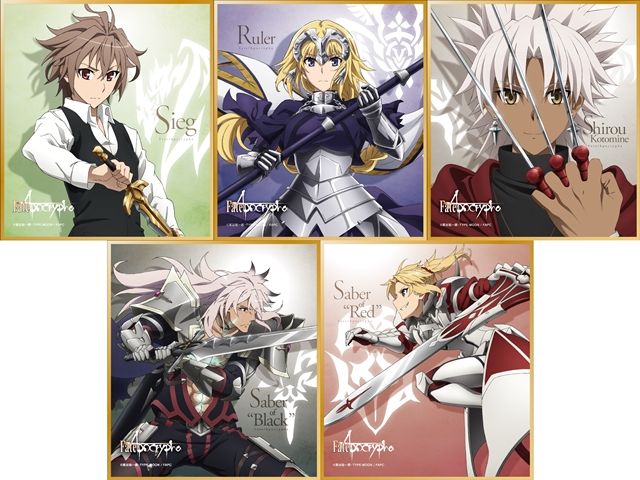 『Fate/EXTRA Last Encore』&『Fate/EXTELLA LINK』の合同フェアがアニメイトとゲーマーズで開催-22