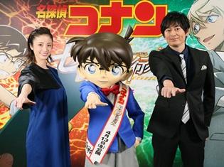 劇場版『名探偵コナン ゼロの執行人』ゲスト声優に上戸彩さん・博多大吉さん決定! 2人からのコメント、演じるキャラのビジュアルも公開