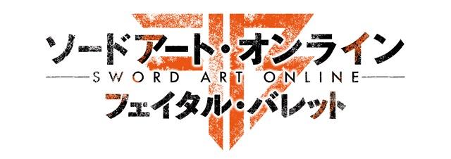 ソードアート・オンライン-4