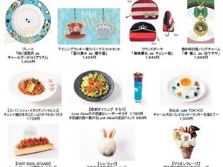 『うたの☆プリンスさまっ♪Shining Masterpiece Show企画展』イベント限定商品やコラボメニュー&特典グッズなどが公開!
