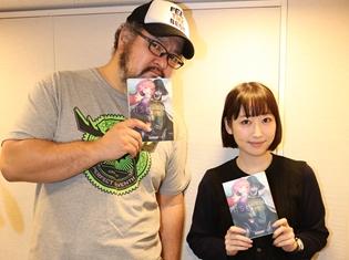 漫画『IT'S MY LIFE』のアニメ化クラウドファンディング企画が早くも目標金額を達成! 成田芋虫先生、稲田徹さん、五十嵐裕美さんからコメントも到着!