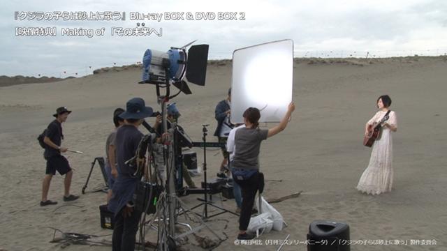 『クジラの子らは砂上に歌う』第9話「君の選択の、その先が見たい」より先行場面カット到着! 連携プレーで帝国兵を倒していくオウニとニビだが……-12