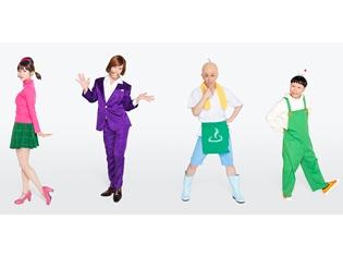 舞台『おそ松さん』第2弾サブキャラクタービジュアルを解禁!  トト子、イヤミ、チビ太、ハタ坊役の4名からコメントも到着