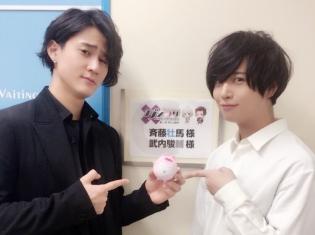 ダメプリワールド全開! 斉藤壮馬さん・武内駿輔さんも登壇した、TVアニメ『ダメプリ ANIME CARAVAN』先行上映会レポート