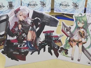 『アズールレーン』オンリーショップ開催中のアニメイト横浜よりフォトレポートをお届け! 等身大のプリンツ・オイゲン&明石がお出迎え