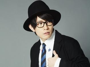 豊永利行さん、舞浜アンフィシアターにてライブ公演を開催決定! ニューアルバム「With LIFE」にはライブチケット優先申込券が封入