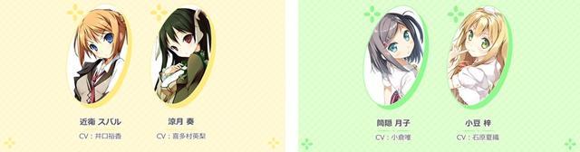 『アンジュ・ヴィエルジュ ~ガールズバトル~』×『この素晴らしい世界に祝福を!2』コラボ! 『このすば』声優陣のサイン色紙が当たるキャンペーンも開催-3