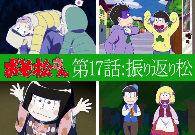 声優・神谷浩史さん、『夏目友人帳』『進撃の巨人』『物語シリーズ』『ONE PIECE』『おそ松さん』など代表作に選ばれたのは? − アニメキャラクター代表作まとめ-1