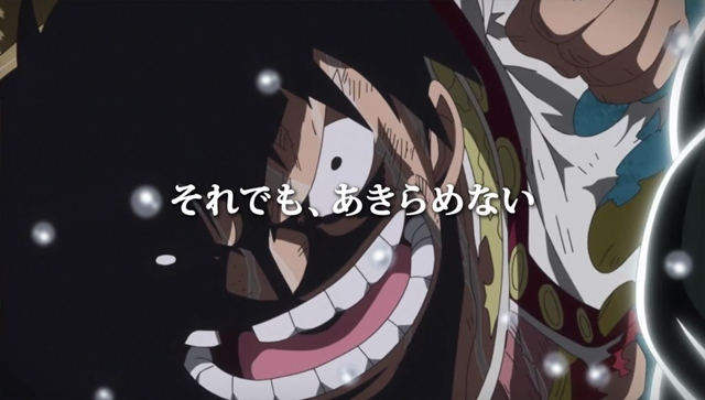 ONE PIECE(ワンピース)-8
