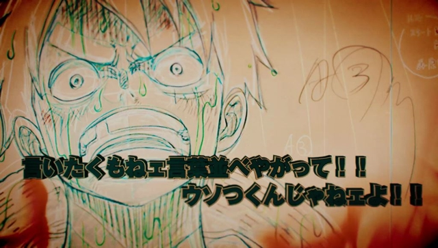 ONE PIECE(ワンピース)-9