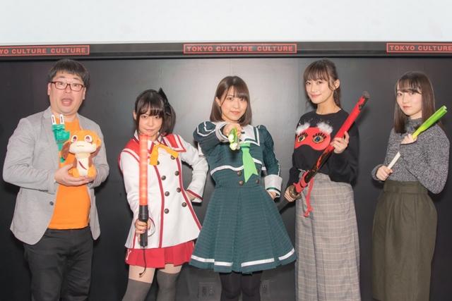『とじみこ』声優イベント第1弾は本渡楓さんの珍回答で爆笑に包まれる!!