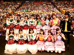 『i☆Ris&Wake Up,Girls! バレンタインLIVE!!』開催!i☆Risが「極上スマイル」、WUGは「Goin'on」を熱唱
