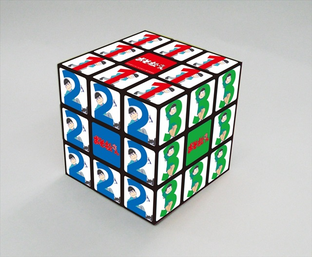 ▲6面パズルデザイン※デザインは変更になる場合がございます