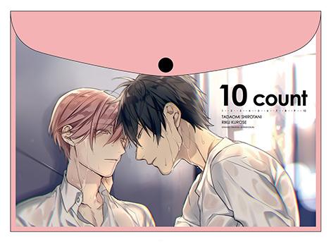 『テンカウント』6巻アニメイト限定セットが3月1日に発売決定